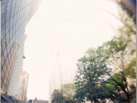 demekin:都庁