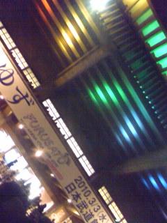 3月3日武道館